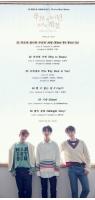 「SUPER JUNIOR-K.R.Y.」、ニューアルバムのトラックリスト公開!の画像