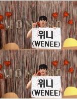 元「MONSTA X」ウォノ、公式ファンクラブ名は「WENEE」…お互い必要な存在にの画像