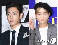 「BIGBANG」T.O.P、「WINNER」キム・ジヌとチュソクの挨拶を交わしたメッセージ画面を公開の画像