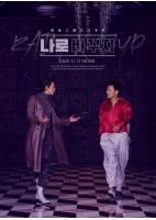 Rain(ピ)、J.Y.Park(パク・チニョン) とのニューアルバム「私に変えよう」発売D-3、3つ目のティーザーイメージ公開の画像