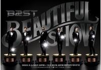 「BEAST」、26日に新曲「そうだと思った」を発表の画像