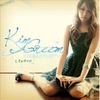「スーパースターK2」出身キム・グリム、2ndシングルを発表の画像