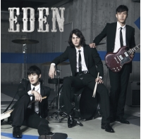 「EDEN」思わずうっとり…の、デビューシングル「Never Cry」ジャケット大公開!の画像