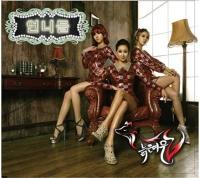 元「Roo'Ra」キム・ジヒョン、グループ「オンニたち」でカムバックの画像