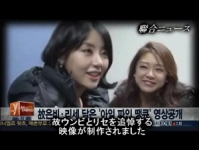 「LADIES' CODE」故リセとウンビ、追悼映像を公開の画像