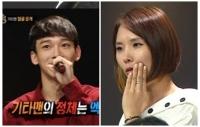 「覆面歌王」CHEN(EXO)の歌声聴いたシン・ボンソンが惚れ惚れKO 「結婚したい…」の画像