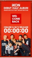 YGが輩出する新人グループ「iKON、デビューカウントダウンに突入の画像
