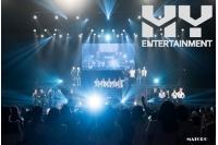 【公演レポ】「B.I.G」、「K-MUCH」 らHYエンタ所属アーティストが集合! 初のファミリーコンサートを開催の画像