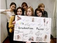 「PRISTIN」ギョルギョン・ウヌ・レナ、卒業記念写真を公開の画像