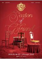 【公式】デビュー3年の「GFRIEND」、来年1月に初単独コンサート開催への画像