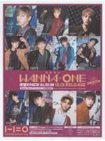 ついに初来日! モンスター級K-POP新人グループ「Wanna One」、新聞全国版広告掲載で騒然!の画像