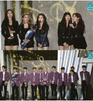 <ソウル歌謡大賞>「Wanna One」、新人賞に続き「Red Velvet」と共に本賞を受賞の画像