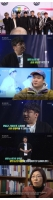 Big Hitパン・シヒョク代表が語る「防弾少年団」の成功の秘訣の画像