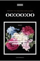 """「BIGBANG」の未発表曲「花道」、歌詞の一部公開 """"どうか、また会おう""""の画像"""