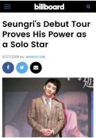 米ビルボード、V.I(BIGBANG)のコンサートに関心「完ぺきなソロステージでパワーを証明」の画像