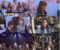 "「IZ*ONE」、「不朽の名曲」400回記念日本特集に出演""強烈な存在感""の画像"