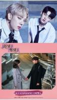 「A.C.E」キム・ビョングァン&チャン、週末ドラマ「愛はビューティフル、人生はワンダフル」OSTに参加の画像