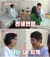 """""""新婚""""KangNam、義母と一緒に痔の手術… 妻イ・サンファが付き添いの画像"""