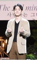 """""""授かり婚""""CHEN(EXO)へのファンの反応を疑問視する文章、ソウル大学のSNSに掲載され話題の画像"""
