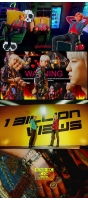 「EXO」SEHUN&CHANYEOL、「1Billion Views」MVティーザー公開、カムバックD-2の画像