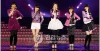 <Wonder Girls> 陸軍のロゴソング歌うの画像