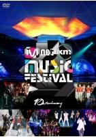 東方神起らが出演した<2008 Mnet KM MUSIC Festival>DVD発売への画像