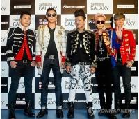 「BIGBANG」の「FANTASTIC BABY」 YouTubeで再生回数1億件突破の画像