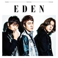 3ピースバンド「EDEN」2nd Single「言葉にできないけど」本日発売日に緊急来日!の画像