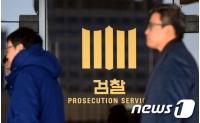 大学後輩に性暴行容疑、現職判事を召喚調査=韓国検察の画像
