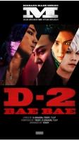 「BIGBANG」の新曲「BAE BAE 」MVは遠慮なく19禁として撮ったの画像