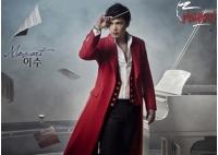 【公式】ミュージカル「モーツァルト! 」側、「イス(MC THE MAX)の降板確定…後任は未定」の画像