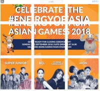 「SUPER JUNIOR」&「iKON」、韓国歌手代表として「2018アジア大会」閉幕式ステージに登場の画像