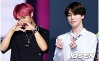"「Wanna One」パク・ジフン、""ファンバカ""スター1位…2位「防弾少年団」JIMINの画像"