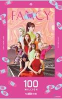 """「TWICE」の「FANCY」MV、再生回数1億回を突破=デビュー後11連続1億回""""大記録""""の画像"""