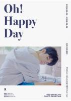 オン・ソンウ(元Wanna One)、8月の誕生日記念し単独写真展を開催の画像