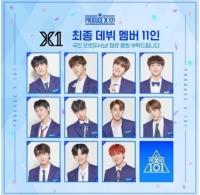 「PRODUCE X 101」、グループ「X1」のメンバー11人を公開の画像