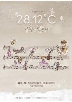 パクキョン(Block B)、12月にトークコンサート開催の画像