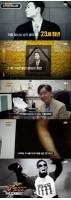 キム・ソンジェ(元DEUX)、本日(11/20)24周忌、いまだ解明しない90年代アイコンの死の画像