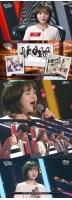 """「THE ARK」出身チョン・ユジン、「VoiceKorea2020」に出演し涙…ドラマチックな""""オールターン""""の画像"""