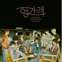 「SEVENTEEN」、オリコン週間アルバムチャート1位…K-POPの歴史塗り替えるの画像