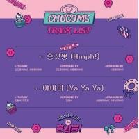 「宇宙少女」初のユニット「Chocome」、第1世代ガールズグループ「Baby V.O.X」の「Ya Ya Ya」リメイクの画像