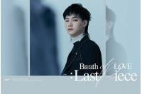 JB(GOT7)、新アルバムの個人ティザーを披露…ロマンチックな恋の瞬間にカムバックの期待も上昇の画像
