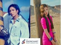 """「第10回Gaon Chartミュージックアワード」、歌手の安全優先に""""公演なし""""で開催への画像"""