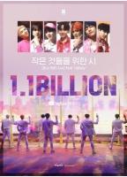 「BTS(防弾少年団)」、「Boy With Luv(Feat. Halsey)」MVの再生回数11億回突破!の画像