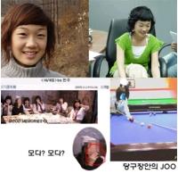 新人歌手JOO 過去の飲酒写真が流出! の画像