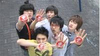 "<Super Junior>、<Wonder Girls>など""禁煙キャンペーン""に参加の画像"