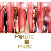 <4Minute>初回盤特典のトレーディングカードにメンバー直筆サインが!の画像