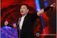 歌手PSY、「スーパースターK4」審査委員への画像
