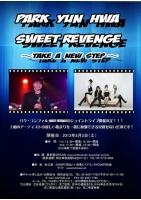 「パク・ユンファ・Sweet Revenge Live ~Take a New Step ~」開催の画像