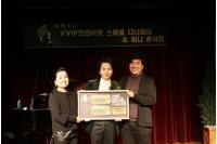 イム・ヒョンジュ、デビュー15年でアルバム累積売上げ100万枚突破の画像